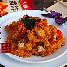 日式炸虾——大喜大酥香炸粉试用