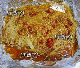 烤箱版蒜蓉金针菇
