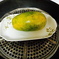 木瓜炖奶的做法图解4