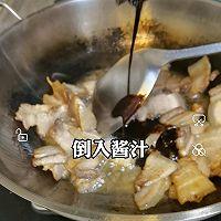 0失败最下饭—回锅肉的做法图解6