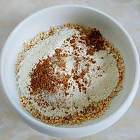 葱香椒椒燕麦饼的做法图解2