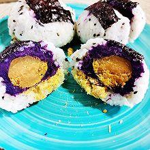 锦娘制——紫薯咸蛋黄肉松饭团