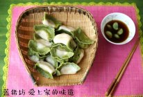 双色蔬菜水饺的做法
