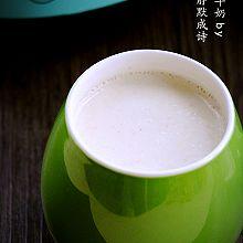 #东菱水果豆浆机#香蕉牛奶