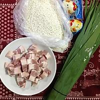 酒香杂粮小肉粽的做法图解1