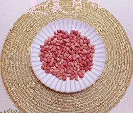 空气炸锅版盐水花生米