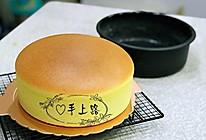 起司片棉花蛋糕 8吋無奶油、燙麵水浴烘烤(转载)的做法