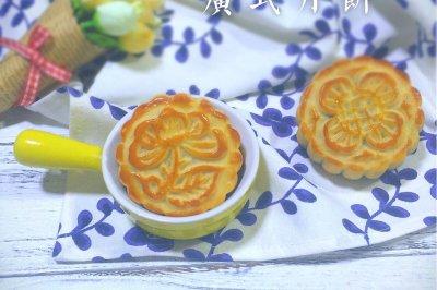 75克广式月饼礼盒