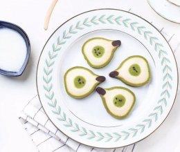 跟我做可爱的梨子饼干吧!的做法