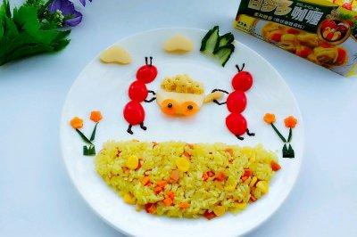 童趣咖喱饭