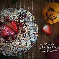 超豪华芝士坚果黑面包的做法图解15