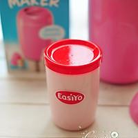 #易极优DIY酸奶# 早餐酸奶水果麦片的做法图解2