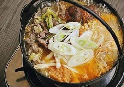 韩式菌菇肥牛暖锅的做法 步骤5