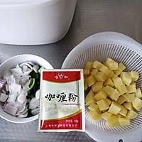 土豆咖喱饭的做法图解1