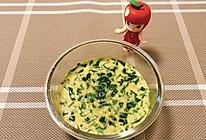 #营养小食光#菠菜鸡蛋羹的做法