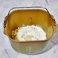 #爱好组-高筋#日式红豆包的做法图解6