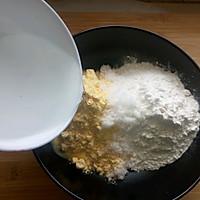 玉米红豆饼#发现粗粮之美#的做法图解2