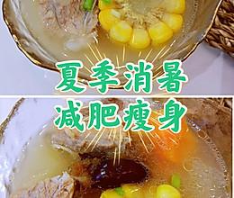 夏季消暑瘦身药膳—瑶柱冬瓜排骨汤的做法