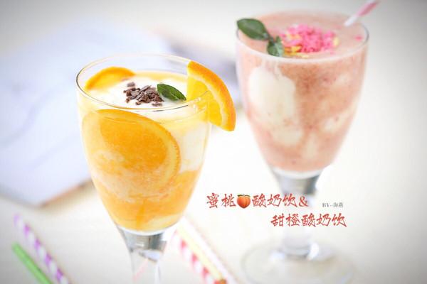 鲜果酸奶饮