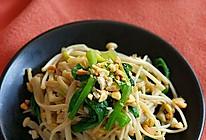 润肠排毒的凉拌金针菠菜的做法