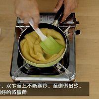 网红月饼——通透奶黄流心月饼原创配方公开的做法图解4