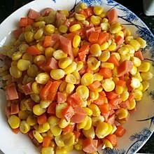 胡萝卜火腿玉米粒