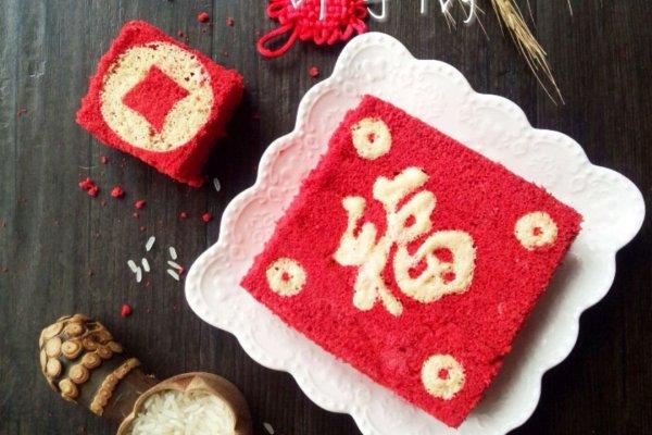 """年夜菜健康""""福临门""""蛋糕的做法"""