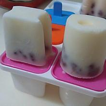 酸奶红豆雪糕