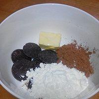 巧克力面包(面包机版)的做法图解9