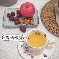 开胃消滞·苹果山楂饮的做法图解4
