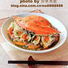 南瓜咸肉蒸膏蟹