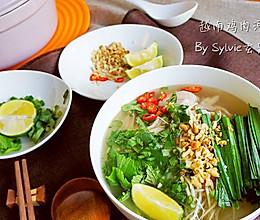 越南鸡肉河粉 Chicken Pho--东南亚的异国香(2)的做法