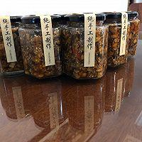 杏鲍菇豆豉牛肉酱的做法图解6