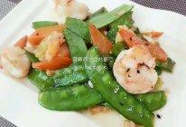 蒜蓉荷兰豆炒虾仁的做法