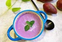 紫薯奶昔的做法