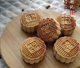 #我要上首焦#广式月饼的做法