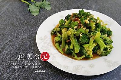 #爽口凉菜,开胃一夏!# XO酱凉拌西蓝花