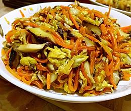 胡萝卜香菇炒鸡蛋的做法