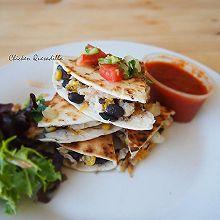 墨西哥鸡肉煎饼 quesadilla