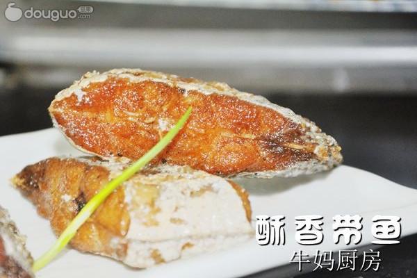 酥香带鱼的做法