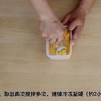网红月饼——通透奶黄流心月饼原创配方公开的做法图解12
