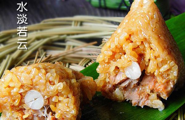 花生猪肉粽子