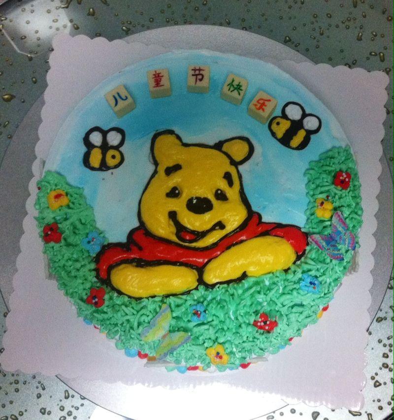 儿童节蛋糕-小熊维尼