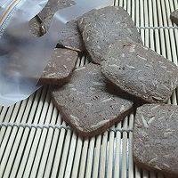 杏仁可可饼干的做法图解6
