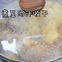 蒜香蜂蜜鸡的做法图解8