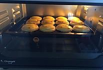 蛋挞(全蛋,无淡奶油)的做法