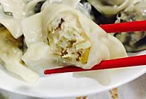 韭菜紫菜猪肉香菇饺和包菜香菇猪肉饺的做法