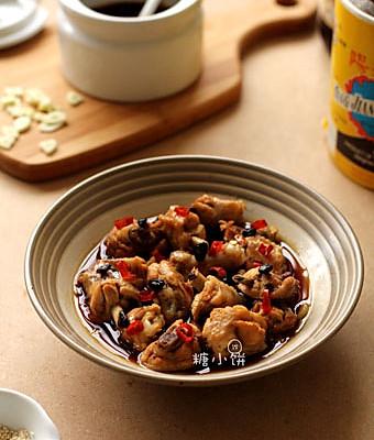 【无油豉汁蒸翅】简单美味快手菜