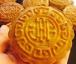 蛋黄白莲蓉月饼100g(详细)的做法