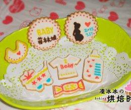 【宝贝,欢迎你!】送给新生婴儿的祝福#长帝烘焙节华南赛区#的做法